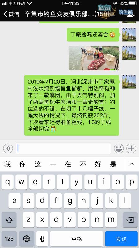 微信图片_20190721164857.png